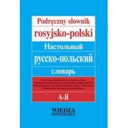 Podręczny słownik rosyjsko-polski
